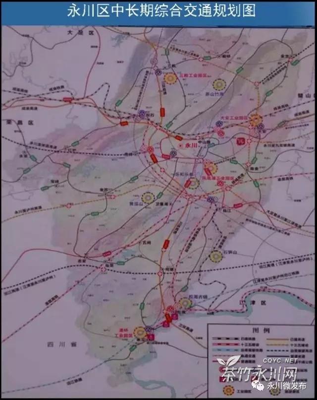 重庆永川区中长期都市快轨规划
