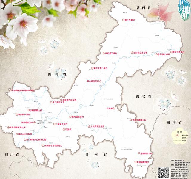 《重庆梨花观赏地图》 这25个地方的梨花开了
