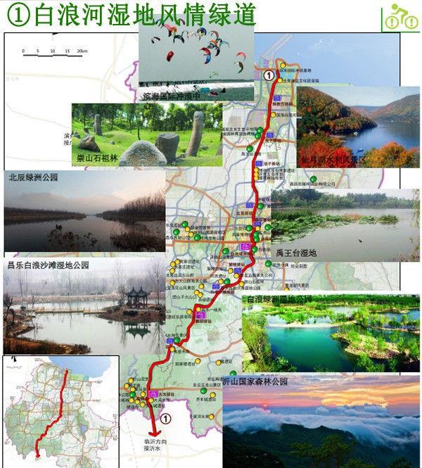 景区规划案例_景区规划封面_景区设计规划