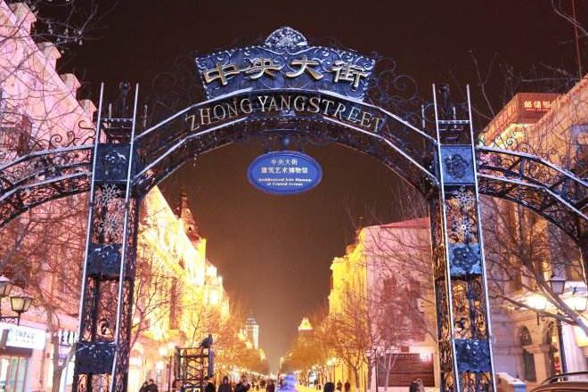 哈尔滨十大必去旅游景点游玩攻略