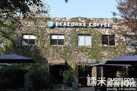 【年终盘点】嘉兴最小资情调的咖啡馆TOP10