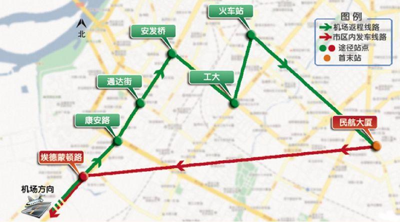 哈尔滨机场大巴线路图及途径站点