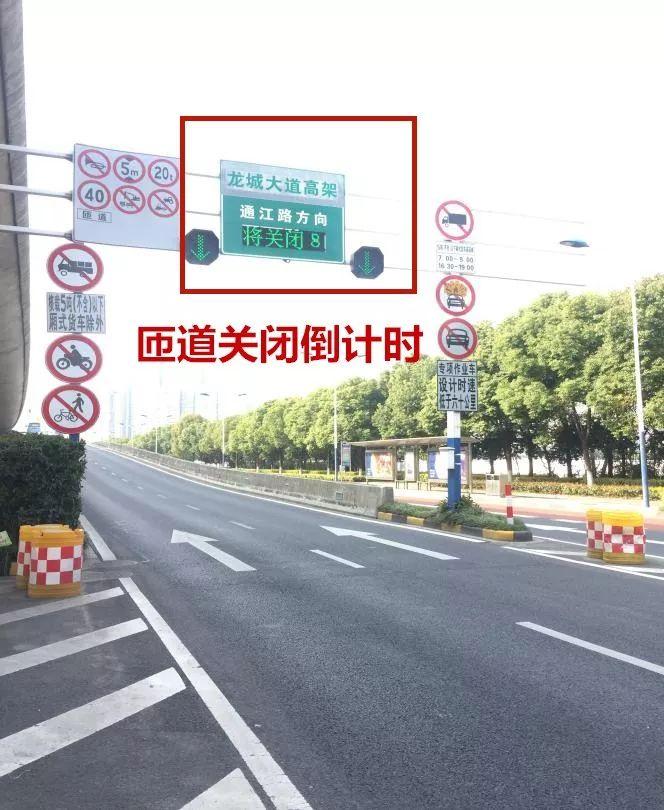 常州高架桥红绿灯怎么看(文字+图解)