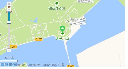 在烟台长途汽车站南不远,直走五分钟左右,有去养马岛的专线旅游车