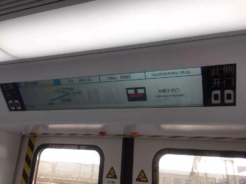 常州地铁1、2号线通车时间确定了!最全站点分布