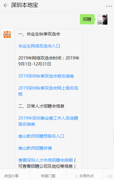 http://www.szminfu.com/shenzhenjingji/40099.html