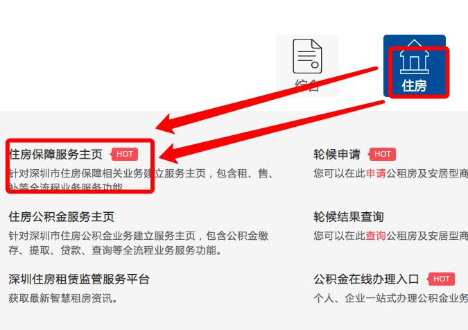 http://www.house31.com/zhuangxiuweihu/52112.html
