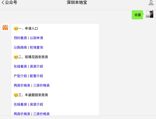 http://www.house31.com/fangchanzhishi/58755.html