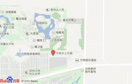 郑州方特水上乐园地址及交通方式(公交 自驾)