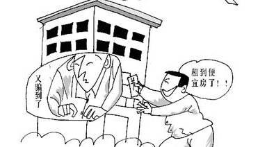 哪些房屋不能租赁