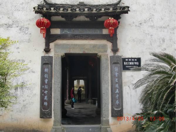 景德镇图片