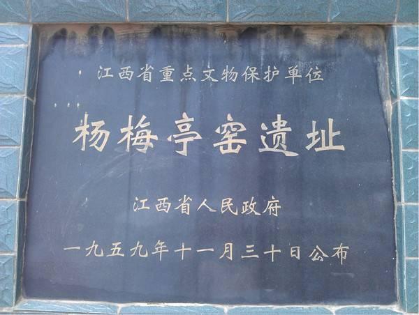 景德镇旅游攻略图片