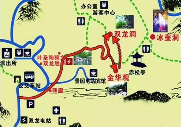 金华山双龙风景区游玩攻略!