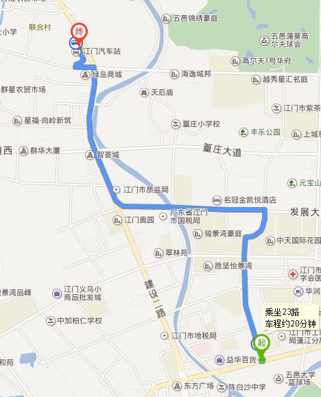 五邑大学去江门汽车站