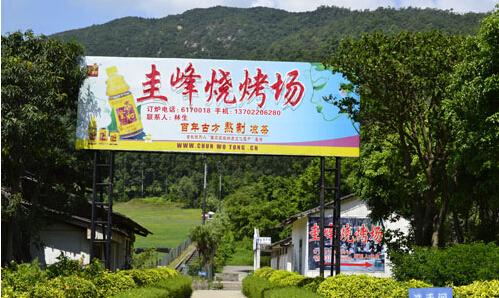 江门圭峰山风景区五一旅游攻略(地点+玩法)
