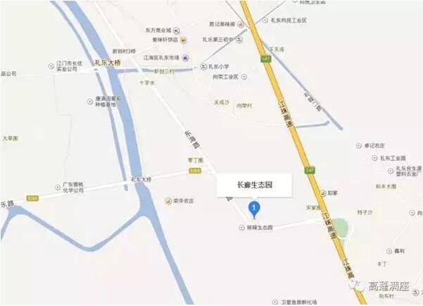 江门五一又多个好去处 长廊生态园开园试业