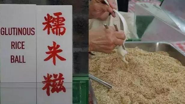 江门越来越难见到的小吃美食推荐 说不定它就在街头转角处