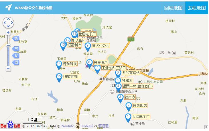 鹤山工业城园区职工能免费搭乘公交上下班