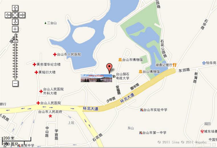 台山磐石电视大学更名为台山开放大学
