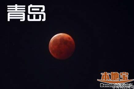 山东红月亮一览 山东哪里的红月亮最美
