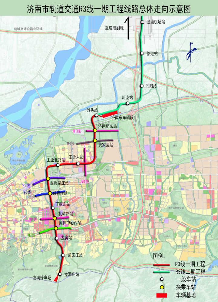 济南地铁R3号线怎么时候开通