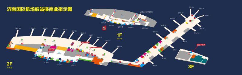 济南机场登机口地图一览