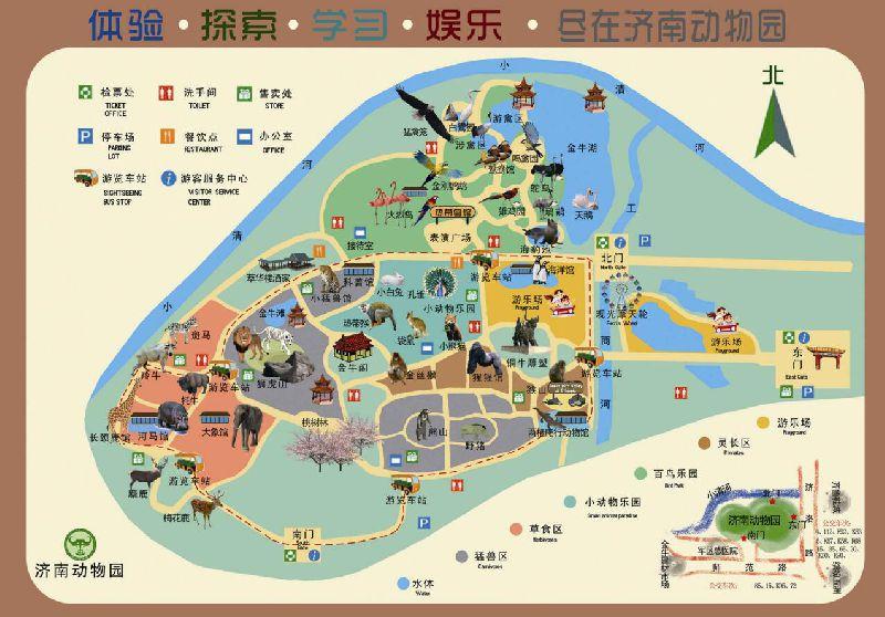 济南动物园旅游攻略(门票 路线推荐 交通)