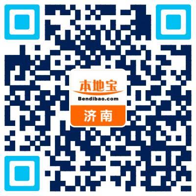 2018济南园博园春节庙会活动攻略(时间+地点+门票)