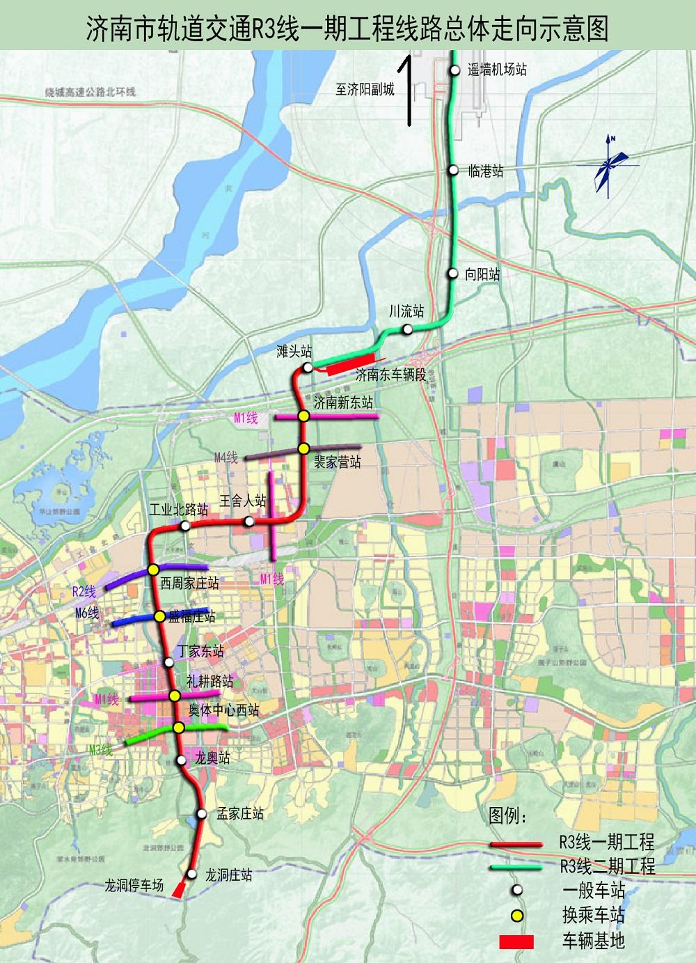 济南地铁最新规划图 R线 M线