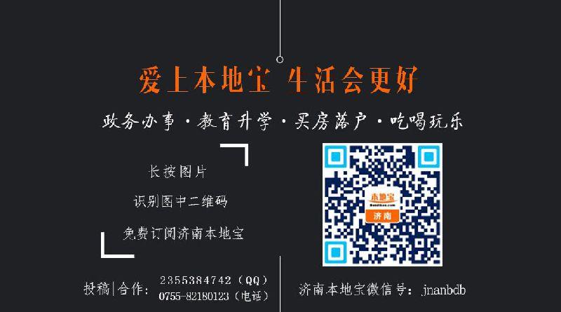 2018澳门赌场app:违建拆除第一期名单汇总