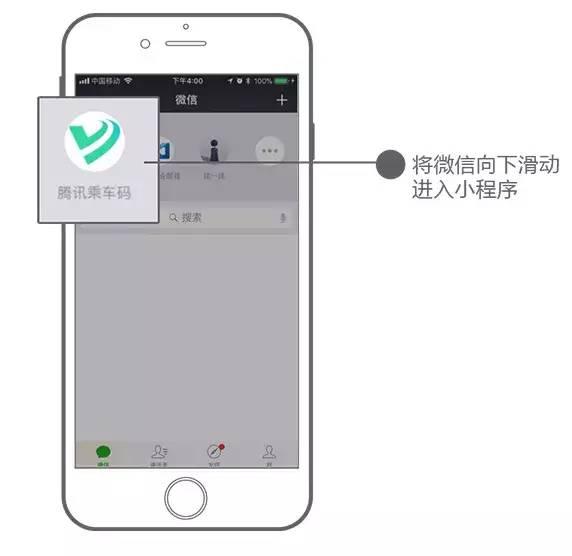 济南公交扫码乘车方式大全(微信 支付宝 银联卡)