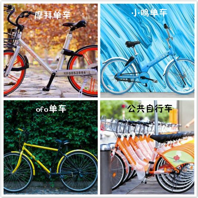 """多种""""共享单车""""登陆嘉兴  公共自行车将推出扫二维码租借服务"""