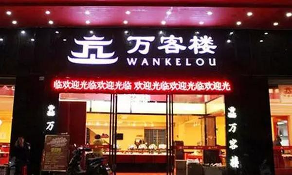 揭阳市榕城区5大人气自助餐厅盘点