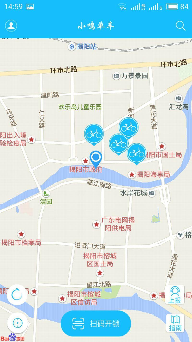揭阳共享单车网点一览
