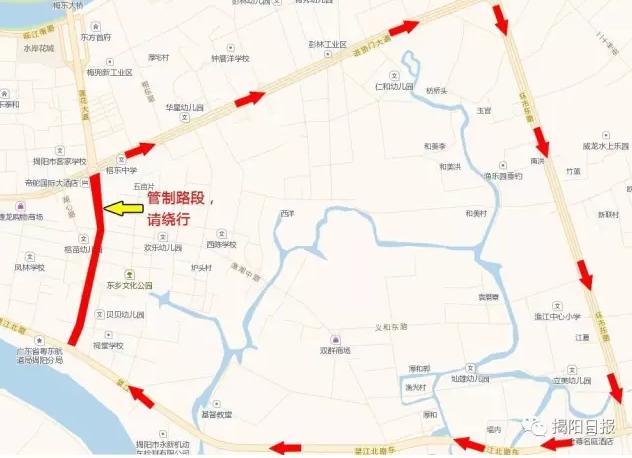 4月11日起揭阳莲花大道将封闭部分路段