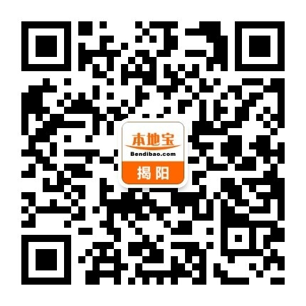 汕湛高速最新消息(线路图+通车时间+进展)