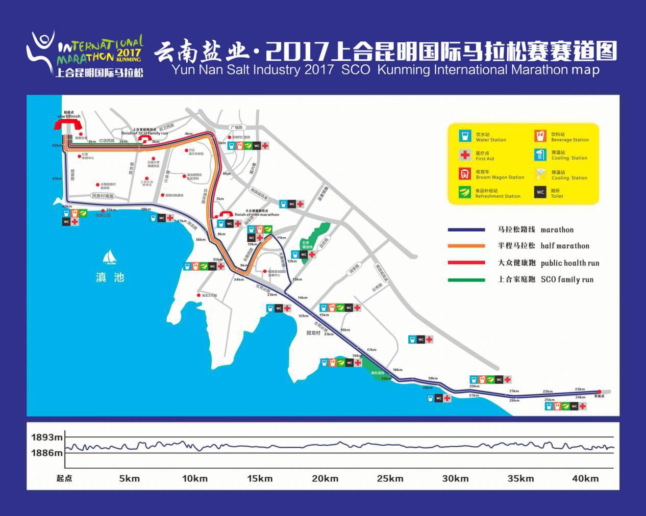 2017上合昆明国际马拉松路线图