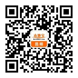 2017昆明摘荔枝的地方推荐(持续更新)
