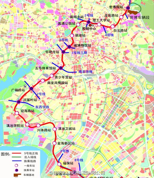 昆明地铁5号线线路图-昆明地铁5号线广福路站开工 预计2020年通车图片