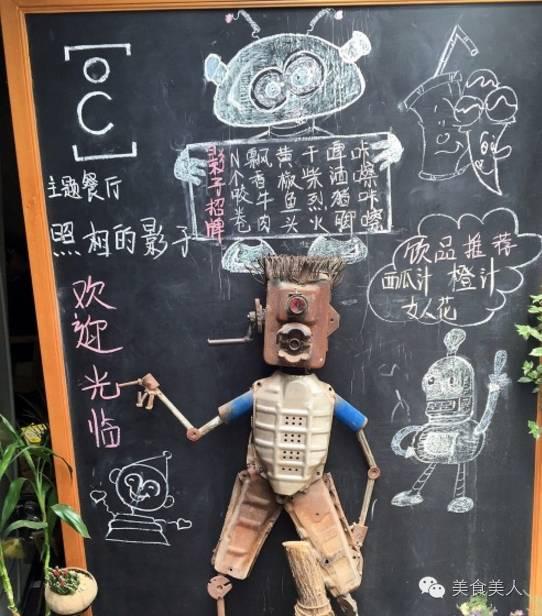 2019七夕昆明约会餐厅推荐