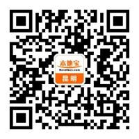 2019昆明机场大巴时刻表(票价 线路)