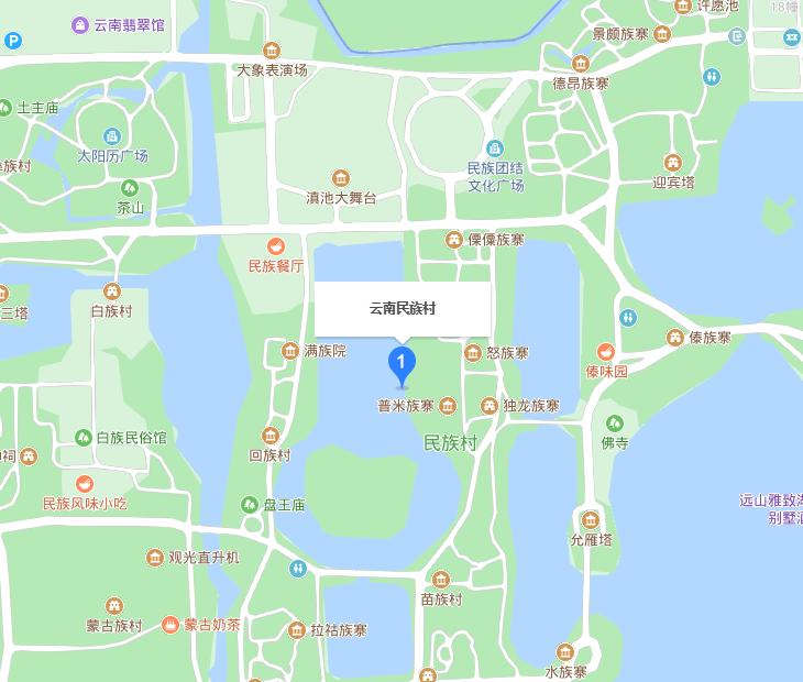 云南民族村在哪里