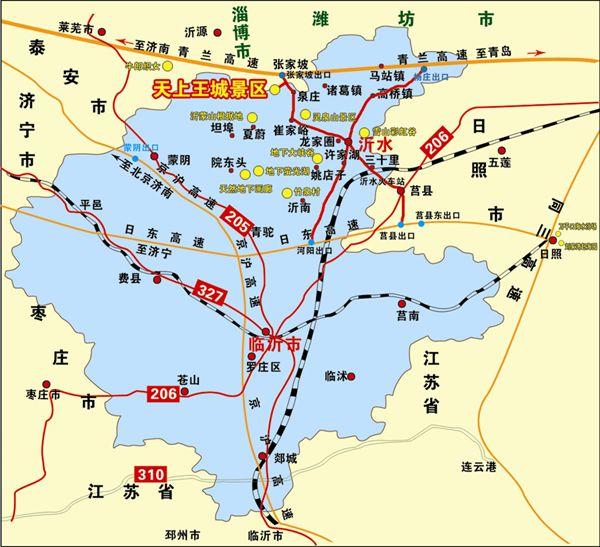 2019天上王城第十屆祈福廟會(時間 地點 門票)