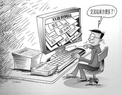 """莲都""""问政直通车""""开通"""