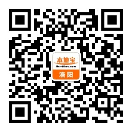 2017洛阳城市建成区限行(时间+路段+号牌)