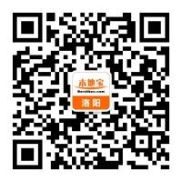 2017洛阳冬季限行禁行区域图