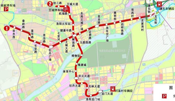 洛阳地铁2号线线路图