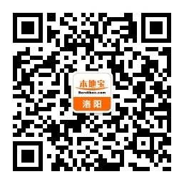 2017洛阳名城车展时间、地点、活动安排