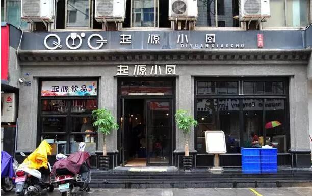 洛阳最适合聚会的7家餐厅