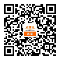 洛阳龙门高铁站公交路线图(附高铁抢票攻略)